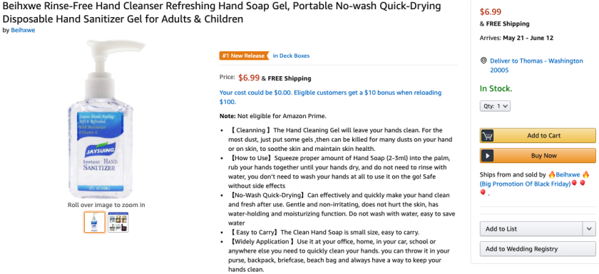 Amazon_com___Beihxwe_Rinse-Free_Hand_Cleanser_Refreshing_Hand_Soap_Gel__Portable_No-wash_Quick-Drying_Disposable_Hand_Sanitizer_Gel_for_Adults___Children___Garden___Outdoor